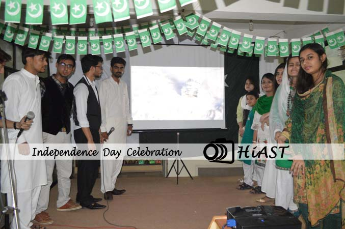 Independence Day Morning Event